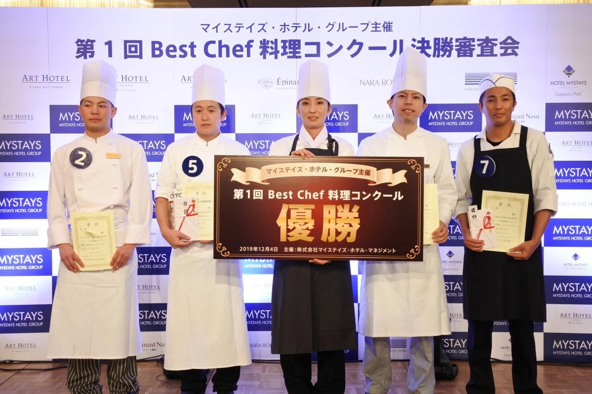 コンテスト入賞者の若手料理人たち