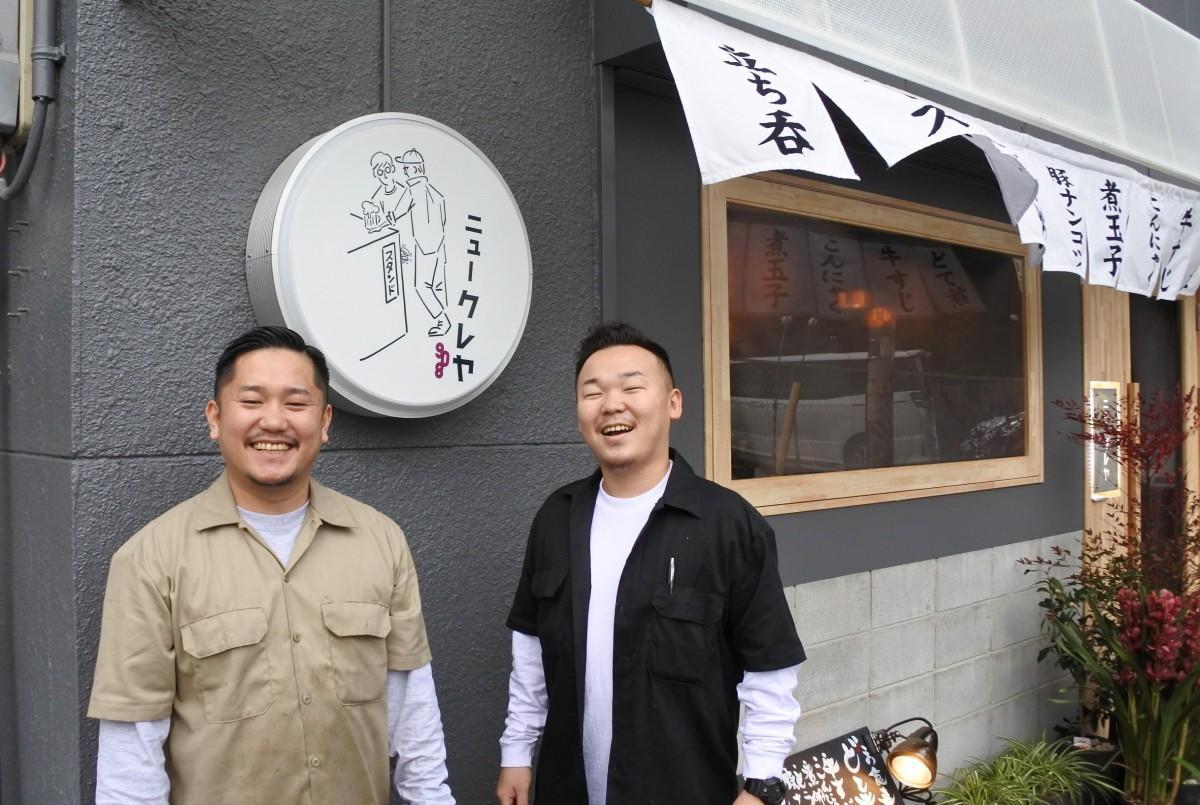 「ニュークレヤ」の呉屋店長(左)と野理常さん(右)