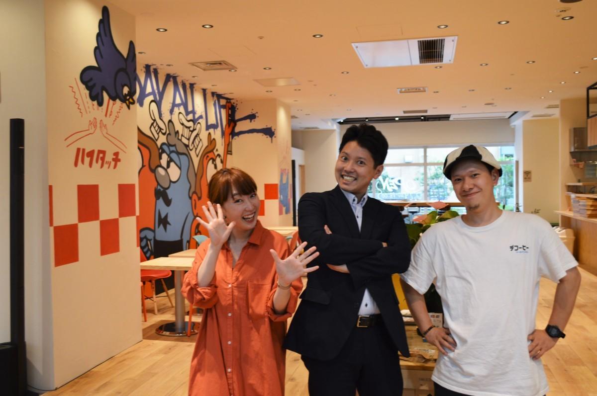 (左から)チーフバリスタの松田さん、代表の野村さん、統括プロデューサーの黒田さん
