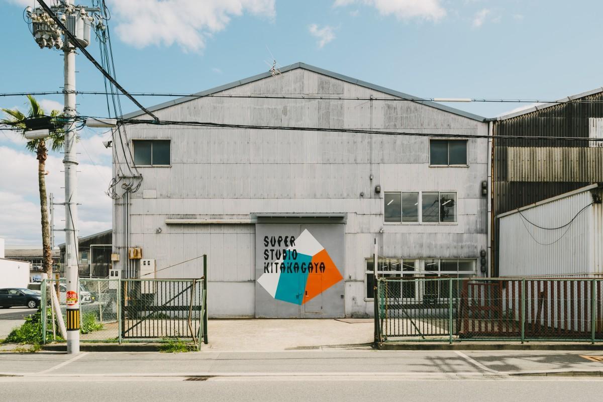 アーティストスペース「Super Studio Kitakagaya(SSK)」©増田好郎