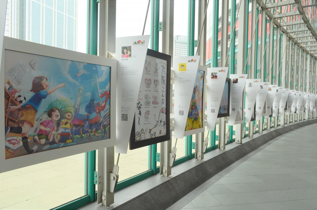 「ミライ」テーマに作品が並ぶ「ODP CREATORS STREET 2021~ミライを描く~」
