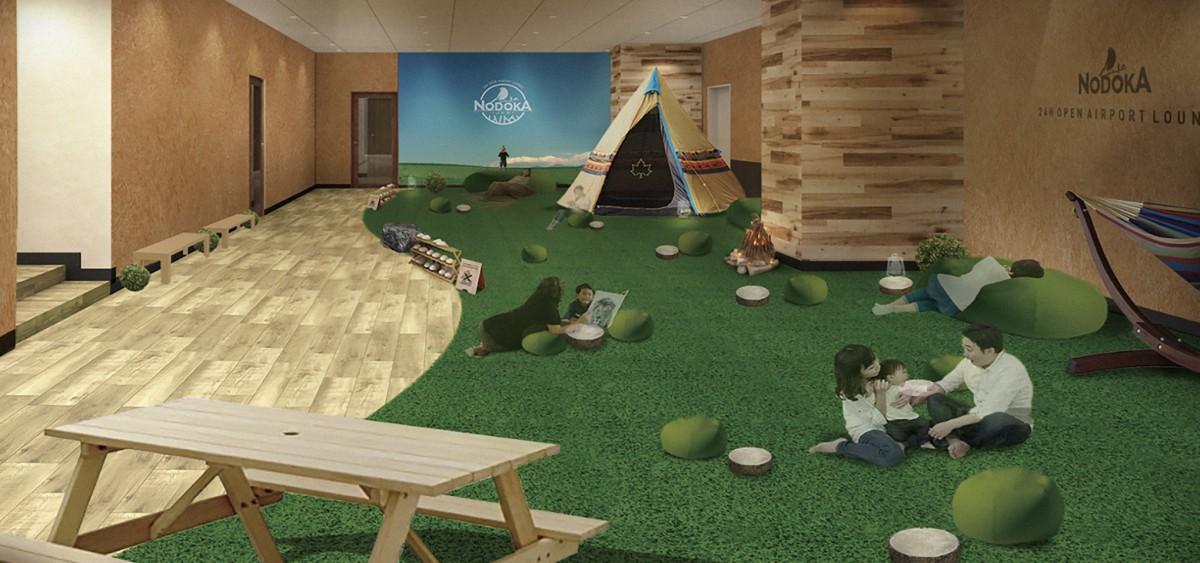 日本の空港ラウンジ初となる「芝生エリア」イメージ(素材提供:関空エアポート)