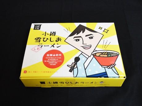 「小樽 雪ひしおラーメン」のパッケージ
