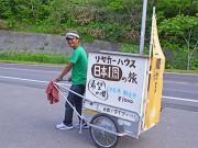 リヤカーで日本一周ミュージシャン、小樽に到着-休む暇なく路上ライブ