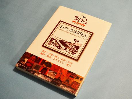 検定試験公式テキストブック