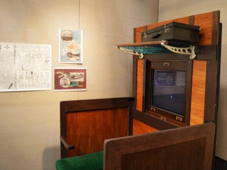 展示室の様子・鉄道と文学