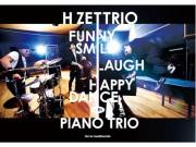 小樽GOLDSTONEで、ピアノジャズトリオのライブ