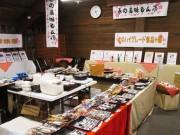 田中酒造で「春の美味もん市」 「食」で地域振興目指す