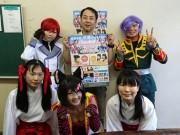 3年目の小樽アニメパーティー、開催迫る 「歴史の街がカオス」テーマに