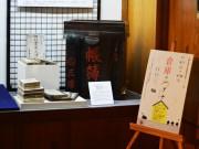 小樽・博物館で「倉庫のハテナ」展 貴重な資料で倉庫を解説
