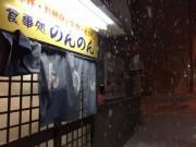 「探偵はBARにいる3」小樽ロケ地散策マップ完成 前田敦子が食べた「うにいくら丼」紹介も