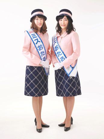 「2017ミスおたる」の澤谷明依里さん(左)と川口莉奈さん(右)