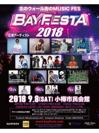 BAY FESTA 2018
