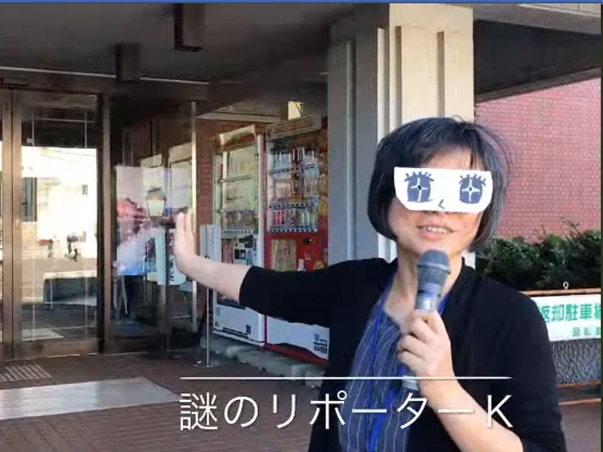 話題の動画