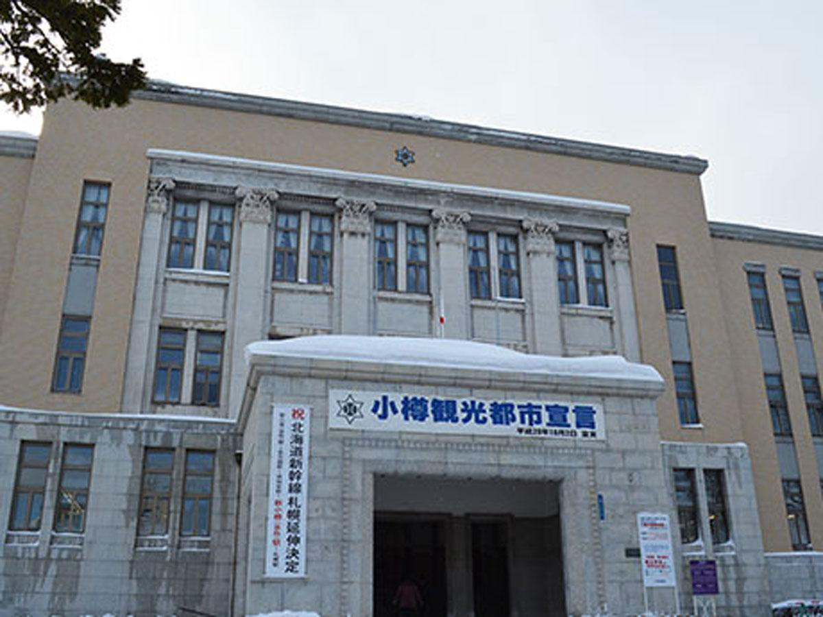 病院 コロナ 小樽