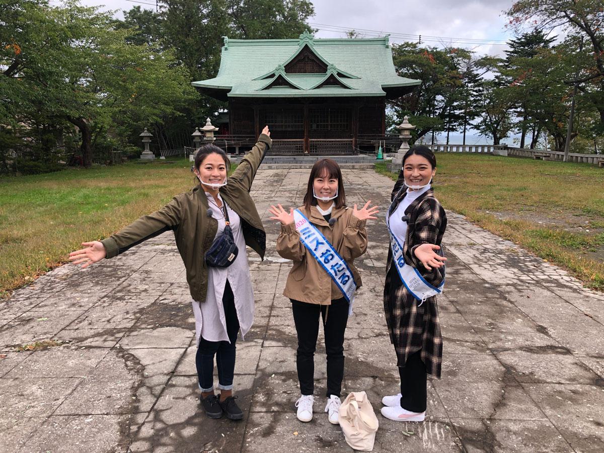 (左から)村上千草さん(2018ミスおたる)、越智千香子さん、藤井美縁さん(以上、2020ミスおたる)