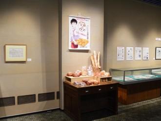 小樽文学館で企画展「聖樹のパン」 原画や草稿など展示