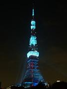 東京タワーがブルーにライトアップ-「世界糖尿病デー」