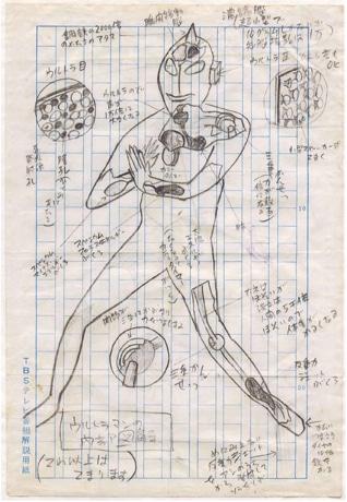 写真=大伴昌司さん考案「ウルトラマン解析図」