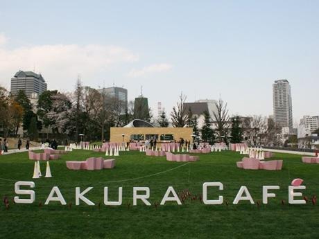 写真=「桜café」
