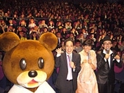 六本木ヒルズで「鷹の爪」新作公開イベント、ルー大柴さんも出席