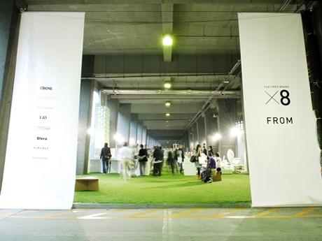 写真=昨年開催の「デザインタイド2007」の様子。