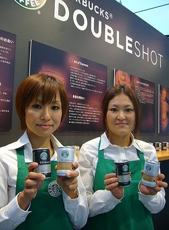 写真=国内初となるスターバックスブランドの缶コーヒー「スターバックス ダブルショット」