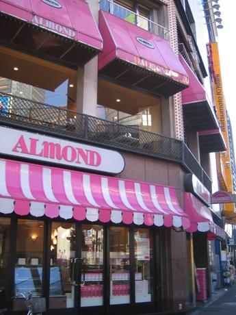 写真=待ち合わせのシンボル「アマンド六本木店」が六本木交差点から移転する
