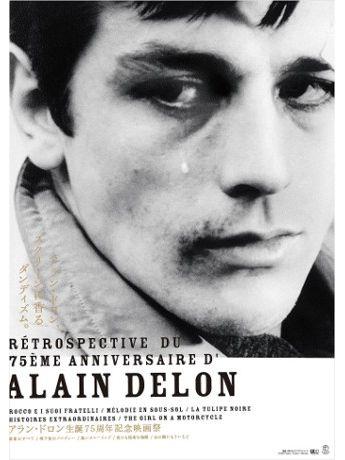 「アラン・ドロン生誕75周年記念映画祭」ポスター
