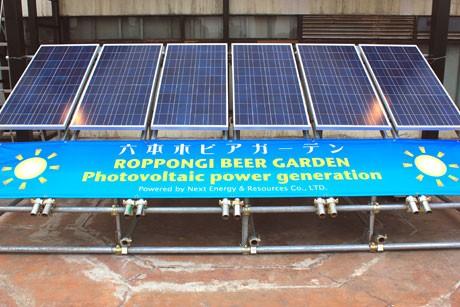 設置されたレンタルの太陽光パネル