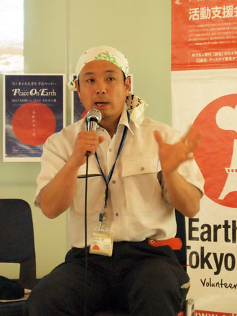 ボランティア支援ベース絆の吉村誠司さん
