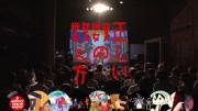 六本木で「文化庁メディア芸術祭」受賞作展 イベント事前申し込み始まる