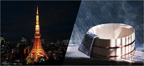 東京タワー大展望台で「天空の湯会」を開催