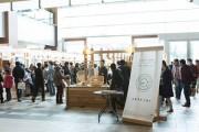 東京ミッドタウンで「復興デザインマルシェ」 東北・茨城のものづくり紹介