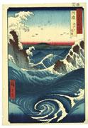 サントリー美術館で「歌川広重」展 初公開の「初摺」コレクションなど