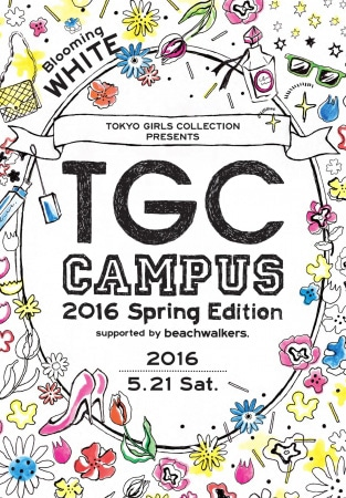 TGC CAMPUS 2016 Spring Edition supported by beachwalkers.