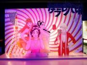 東京タワーで「東京タラレバ娘」とコラボしたイルミネーション企画