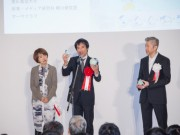 「グッドデザイン賞」応募受付始まる 東京ミッドタウンで11月に展示も