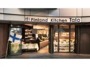 六本木に期間限定フィンランドレストラン 独立100周年の年に