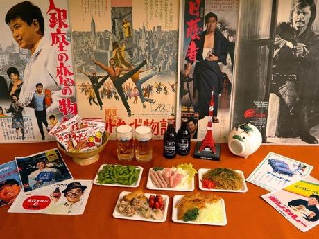 昭和のおつまみセット(イメージ)