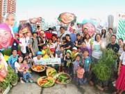 六本木で夏野菜フェスティバル 採れたて野菜で「笑顔」アート作り