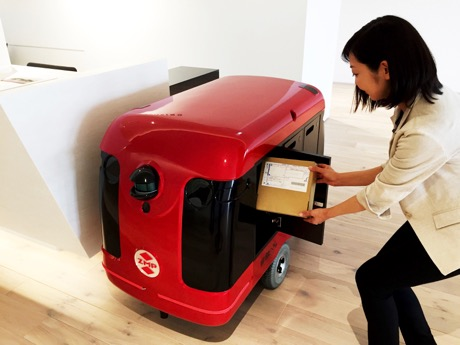 最大で100キロの荷物を自動で運ぶ「CarriRo Delivery」