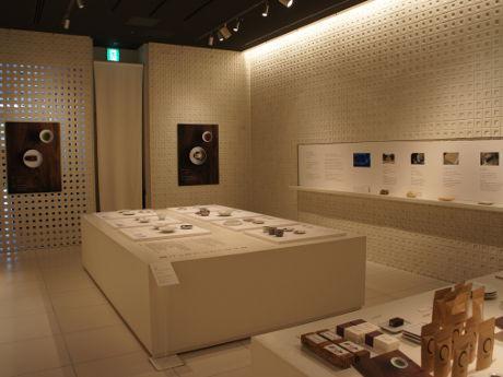 第39回企画展「磁器‐ひとつだけのかお‐」展示会場の様子
