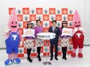 東京タワーの展望台が刷新 「トップデッキツアー」として3月3日にオープン