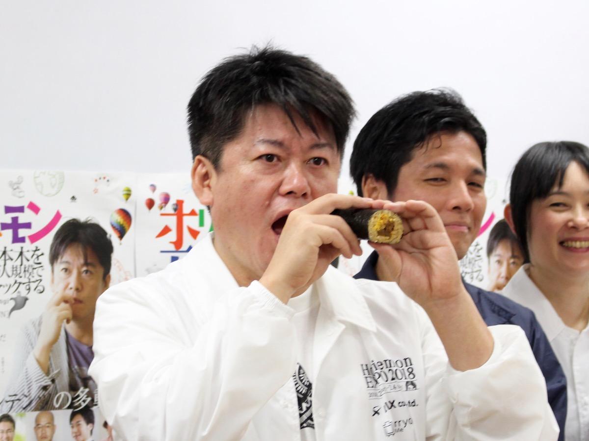 1万円以上という「ホリエ方巻」を口に運ぶ堀江貴文さん