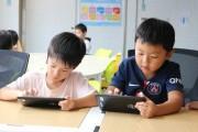 麻布の小学生向けスクールが名称変更 オープンから3年、拡大図る