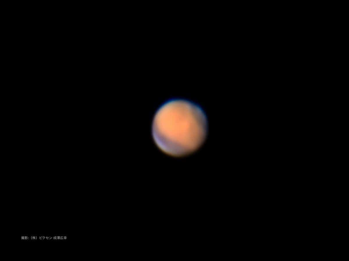 火星の鑑賞イメージ