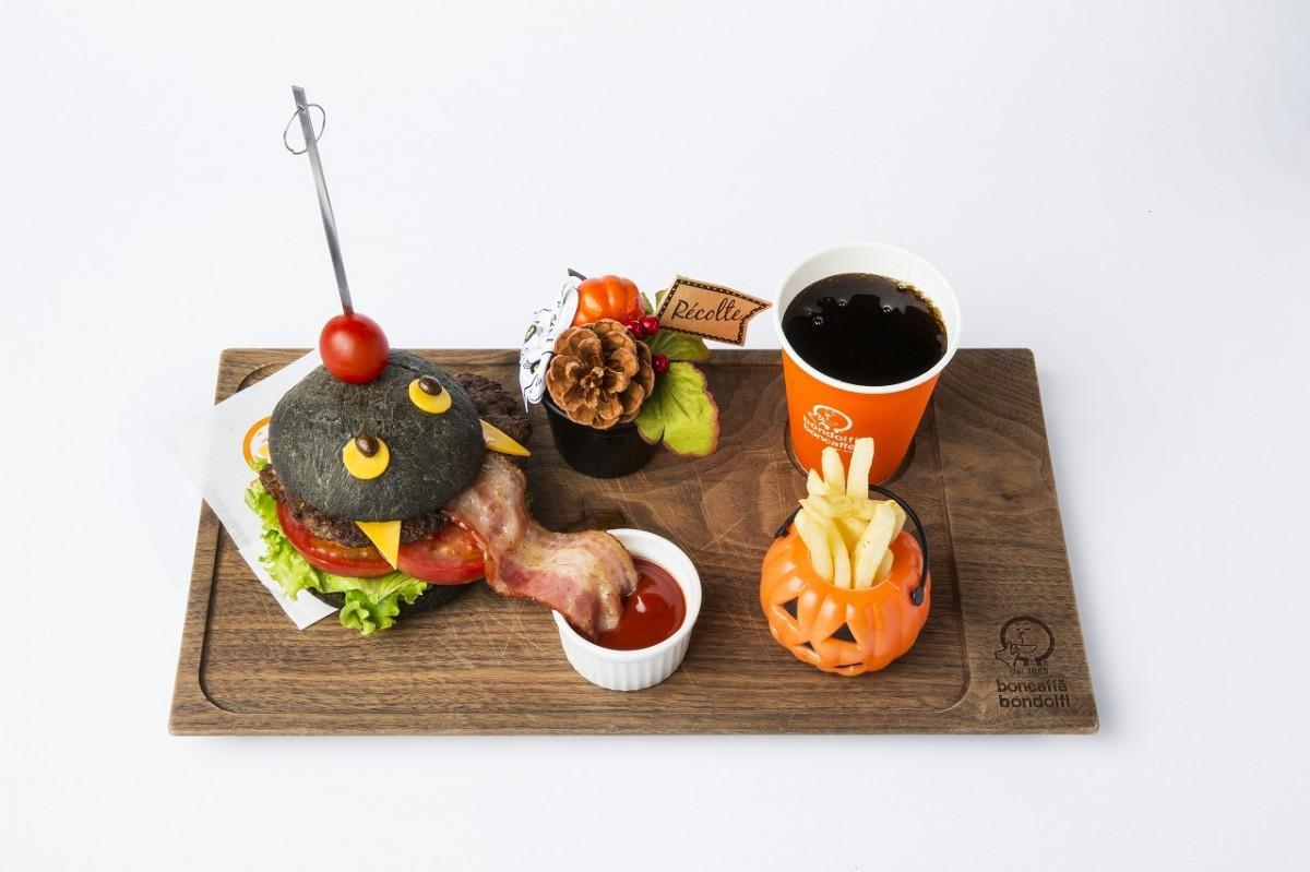 「パーク6 パワード バイ ボンドルフィ ボンカフェ」が提供する「ハロウィーンバーガーセット」