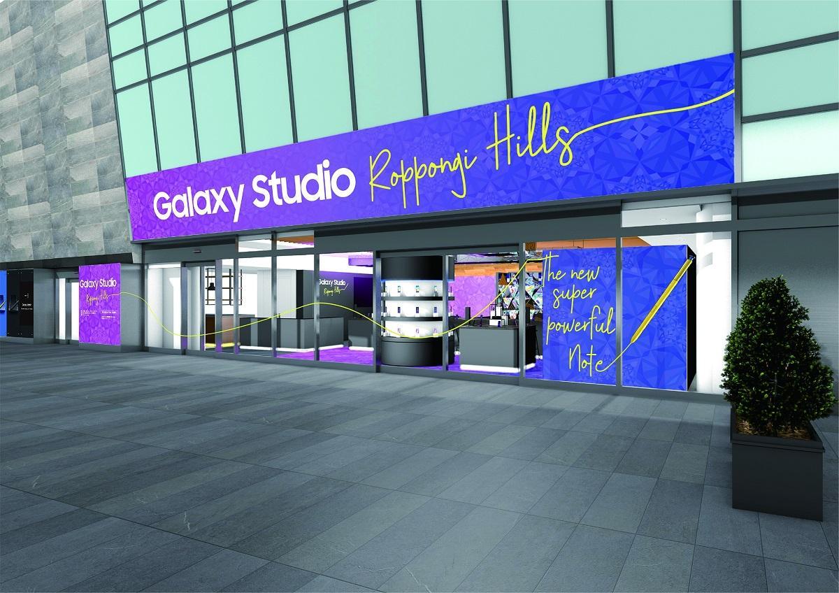 期間限定イベント「Galaxy Studio Roppongi Hills」の外観