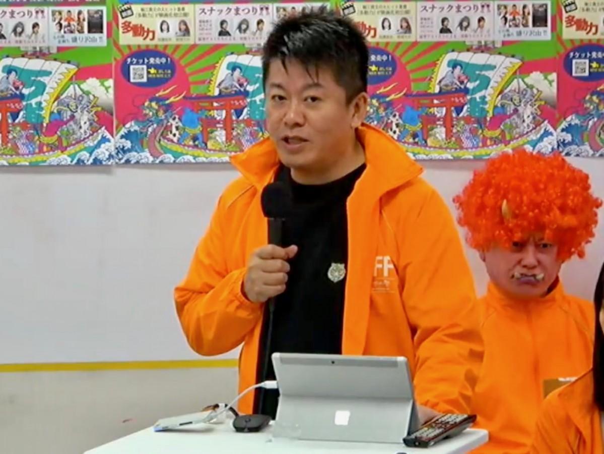 「今までにないイベント」とアピールする堀江貴文さん